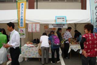 ふじのくに食育フェア2011 01