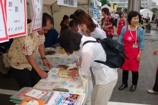 ふじのくに食育フェア2011 02